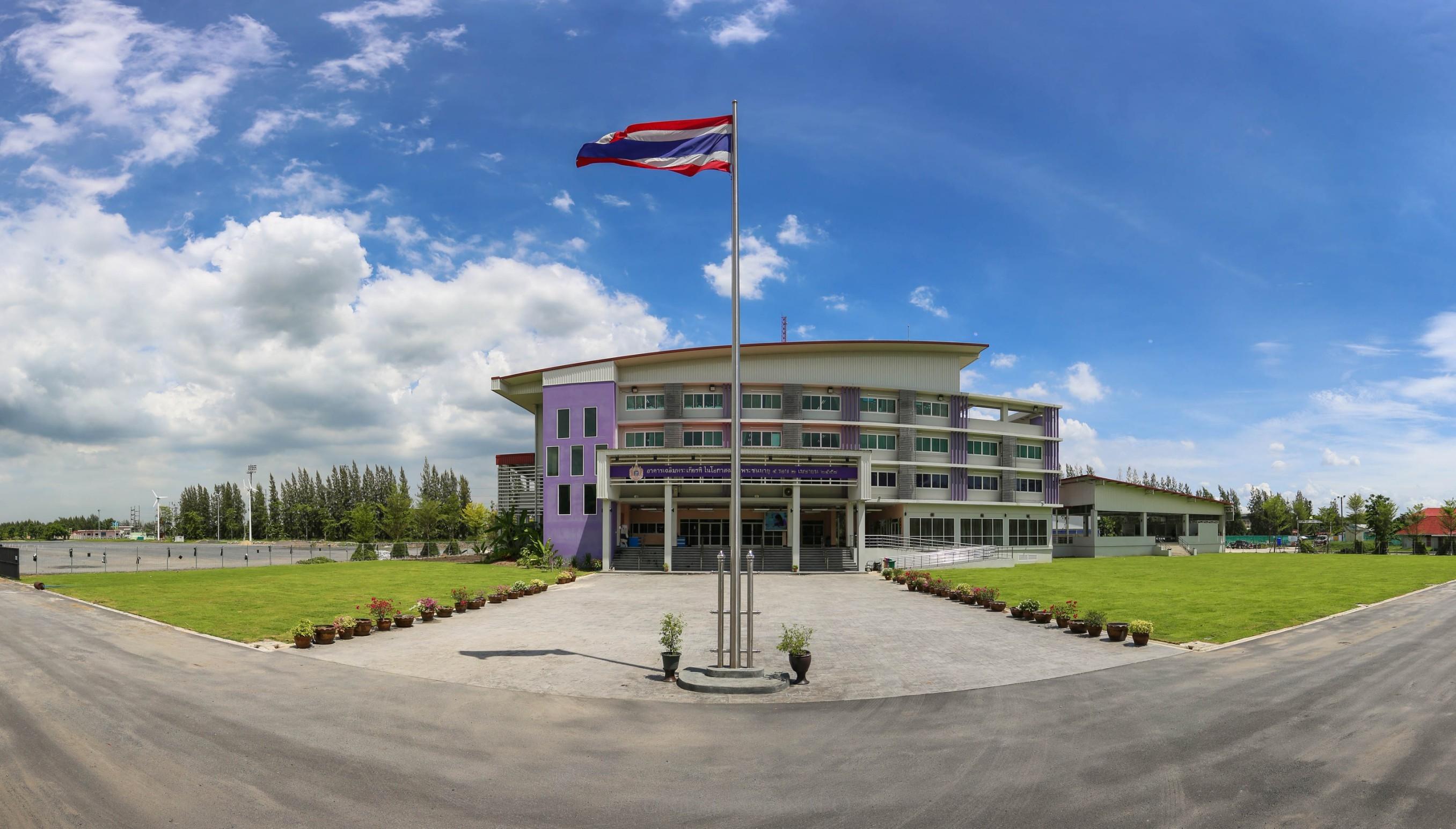 Panoramaโรงเรียนสาธิต