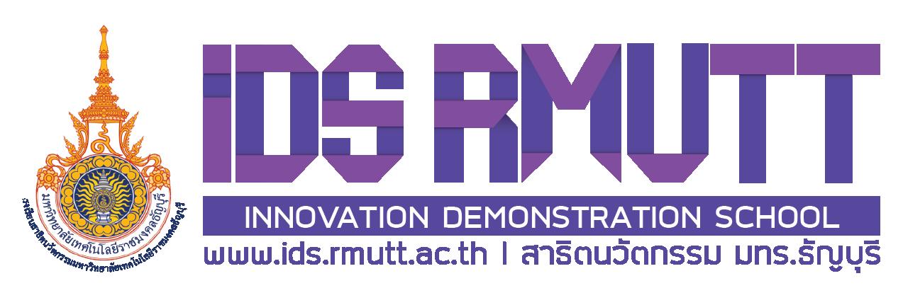 โรงเรียนสาธิตนวัตกรรม มหาวิทยาลัยเทคโนโลยีราชมงคลธัญบุรี